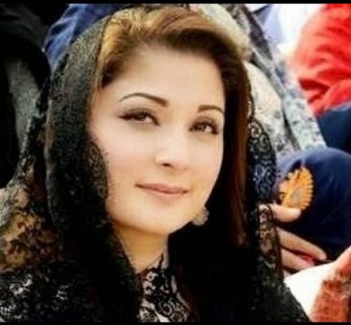 Maryam's request to 'become a teacher in jail' rejected