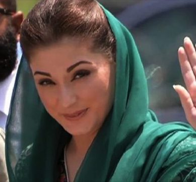 Maryam Nawaz disqualified to run for 2018 Elections