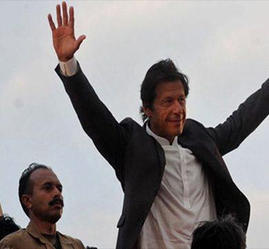 Imran Khan reveals PTI manifesto, promises a 'Naya Pakistan'