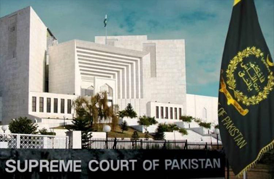 SC adjourns hearing of judge Arshad Malik's video scandal case till July 23