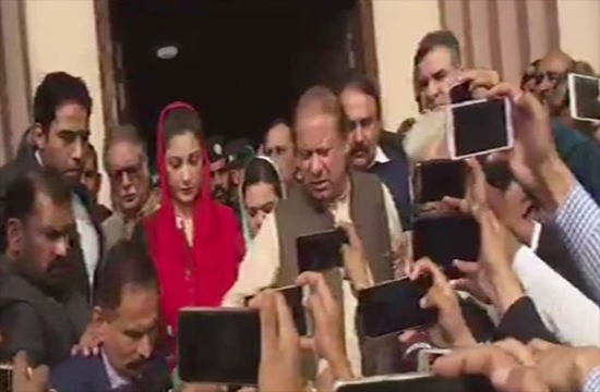 Court dismisses Nawaz's plea to postpone Avenfield's case, verdict expected to be announced at 02:30 p.m today