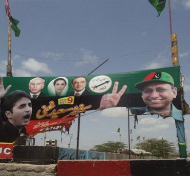 Islamabad: Nearly 3000 over-sized political banners and posters targeted and removed