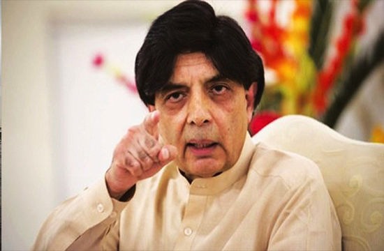 """""""I have stayed loyal to Nawaz for 34 long years but Nawaz not only betrayed me but turned against me,"""" PML-N leader, Nisar"""
