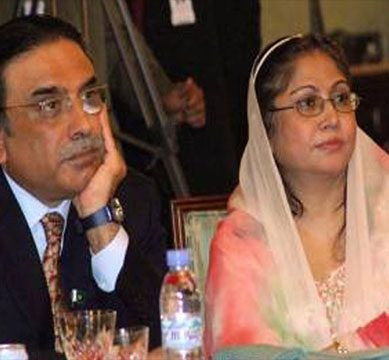 Zardari and Faryal barred from flying abroad, FIA confirms