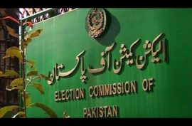 Presidential election to be held on September 4