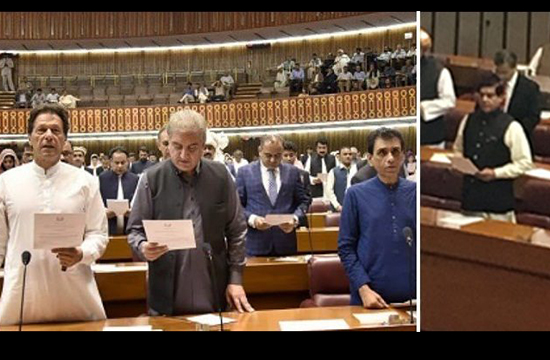 MNAs-elect take oath at inaugural session of 15th National Assembly