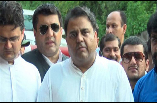 Decisions finalised on all matters including cabinet: Fawad Chaudhry
