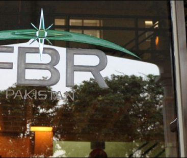 FBR: Regional offices to extend office hours on Friday, Saturday