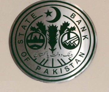 State Bank of Pakistan reiterates not to share personal details on fake calls