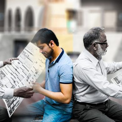Societal Wreck: The Generation Gap and Retiring Cultures