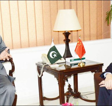 Pakistan and China show mutual consent to foster bilateral relations and work collectively