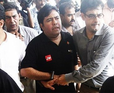 Axact CEO shifted to Adiala jail after arrest