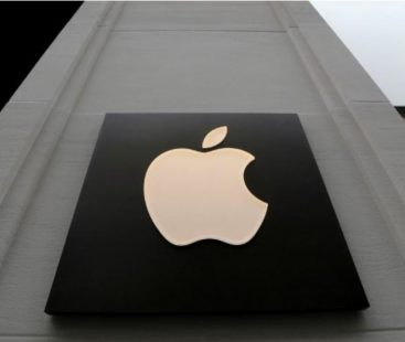 Apple to create an online tool for police to officially request users data