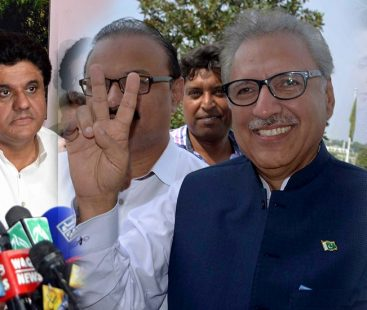 The presidential character and intangibles of leadership: Hail to the new president – Dr Arif Alvi