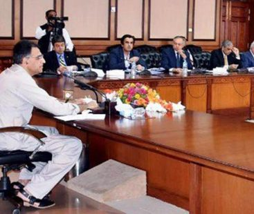 ECC in Islamabad to reconsider changes in gas tariffs