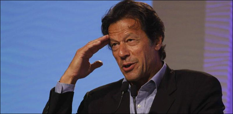 Imran Khan's disqualification case: SC to hear a review petition today
