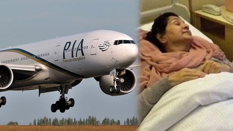 Begum Kulsoom's corpse to depart from London to Lahore via PIA tonight