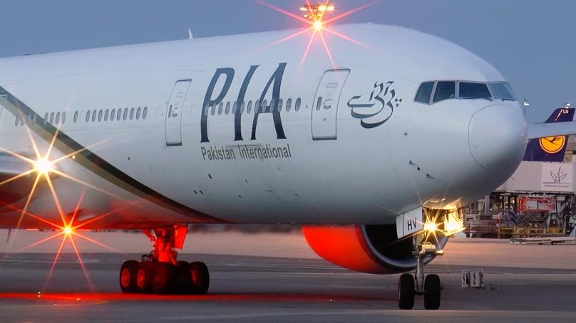 PIA partners with Turkish IT company to bring modernization and improve its online functionality and accessibility