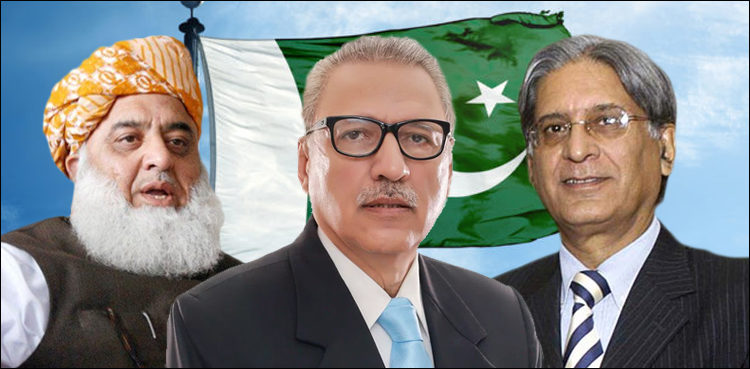 Pakistan to hold presidential polls, voting begins to elect the 13th president of Pakistan today