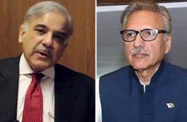 Arif Alvi expresses grievances over Begum Kulsoom Nawaz's demise