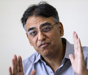 IMF programme to conclude soon for Pakistan: Asad Umar