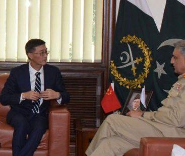 Chinese Ambassador Yao Jing and COAS Qamar Bajwa discuss affairs of mutual interests