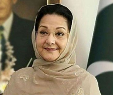 Begum Kulsoom Nawaz's funeral prayers to be offered on Friday at namaz-e-Asr