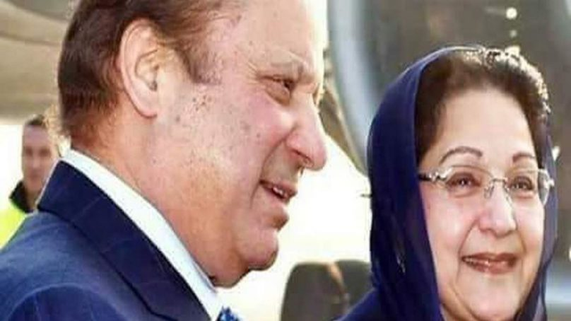 Nawaz reeling under Begum Kulsoom's sorrow, granted 3-days exemption from personal appearance during Al-Azizia case
