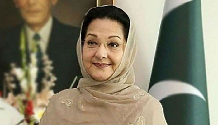 Begum Kulsoom Nawaz's funeral prayers to be offered on Friday at namaz-e-Asr