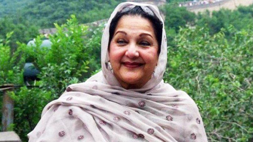 Shahbaz departs to London to get Kulsoom Nawaz's corpse
