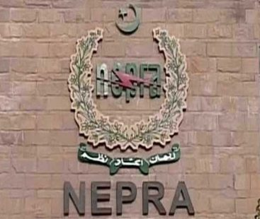 NEPRA approves Rs.2 per unit hike in electricity tariffs