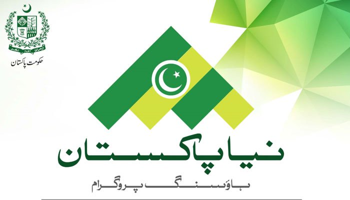 NADRA issues registration forms for Naya Pakistan Housing Programme