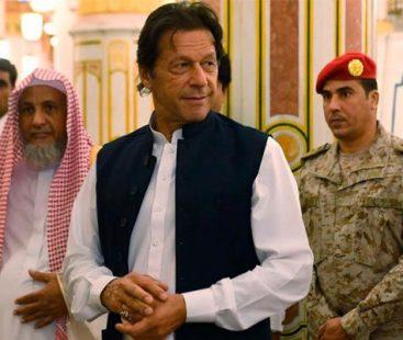 PM Imran Khan to visit KSA on 23rd October