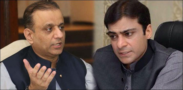 Hamza should wait for more revelations regarding Sharif family's corrupt practices: Aleem Khan