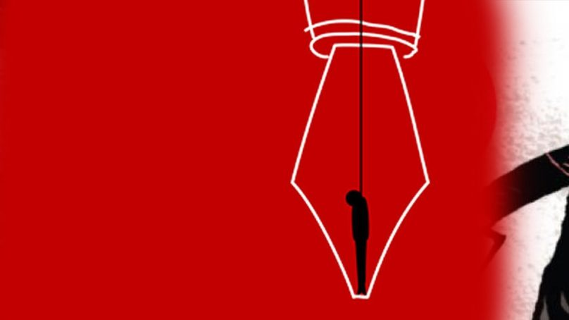 Ending Pakistan's Paradoxical Impunity