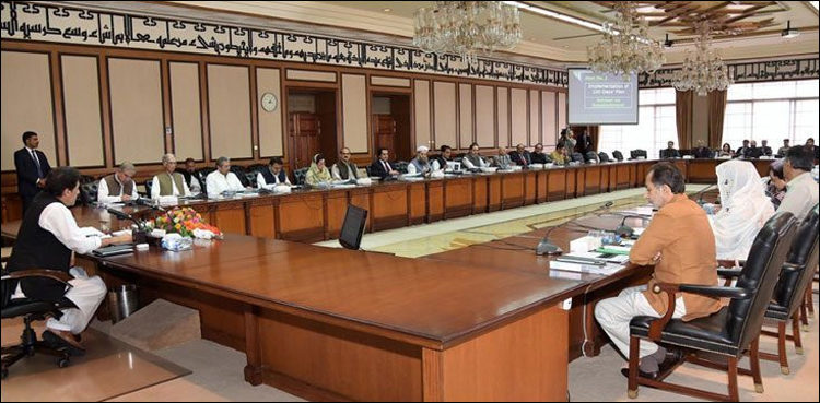 Tax amnesty scheme to be discussed today in a federal cabinet meeting