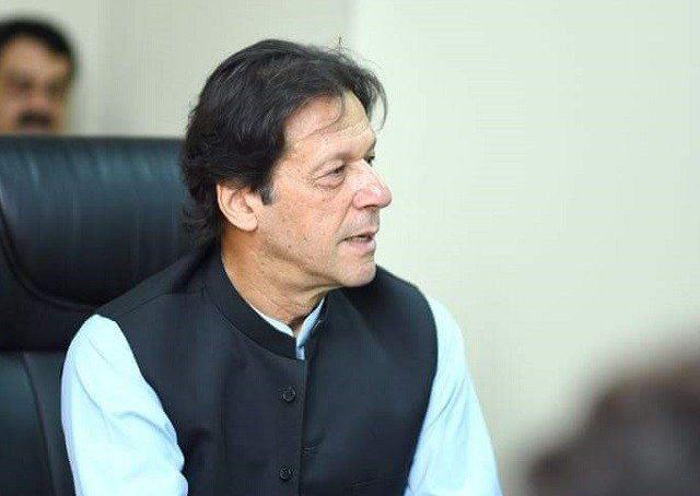 PM Imran Khan launches 'Naya Pakistan Housing Scheme'