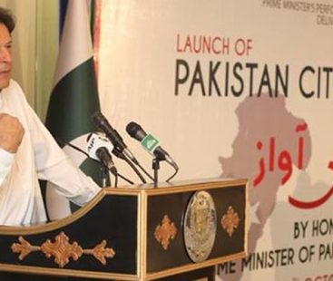 "PM Imran Khan inaugurates 'Pakistan Citizen Portal', ""Every Pakistani now has a voice"""