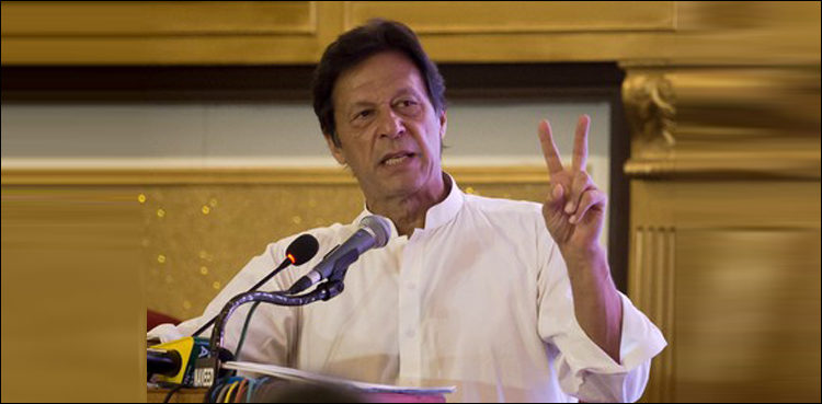 "PM Imran Khan: ""Housing scheme to foster nearly 6 million jobs opportunities"""
