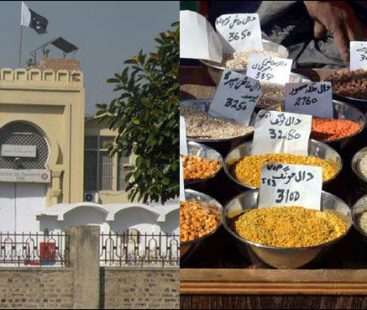 Unearthing theft of Adiala jail's grocery items being sold in market