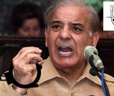 NAB takes PML-N President Shehbaz Sharif into custody in 'Saaf Pani' scam