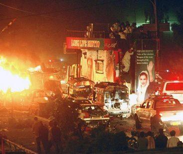 Efforts wear-off as Karsaz bombing investigation reaps no result