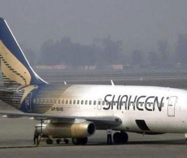 CAA seals Shaheen Air offices across Pakistan