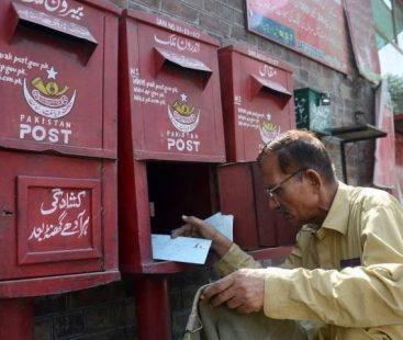 Future of Pakistan Post
