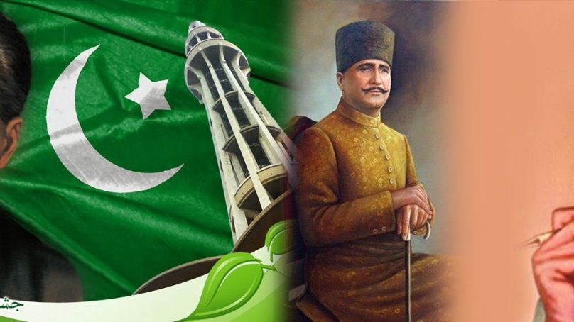 Iqbal Day – The Maker of Civilization Under Philosophical Reconstruction of Pakistan