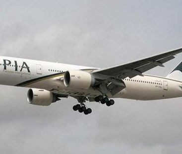 PIA: Passengers advised to reach 4 hours prior to their scheduled flight