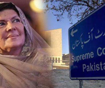 SC seeks properties, tax details of PM's sister Aleema Khan