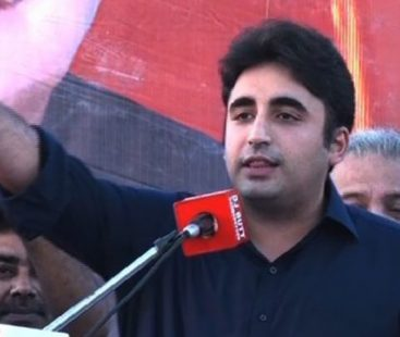 PM Imran is weak and suffering from insecurities:Bilawal Bhutto
