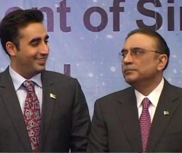 Bilawal remains clueless about Zardari Group dealings