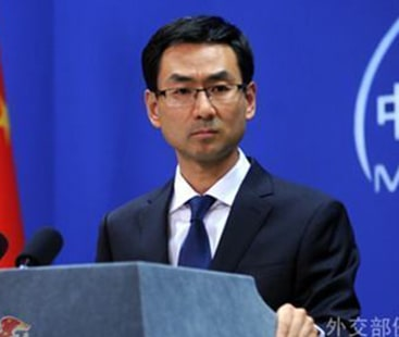 China strongly condemns attack on Karachi embassy